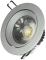 Xerolight Lito LED Downlight 9W