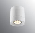 If� Light On Downlight IP23