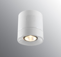 If� Light On Downlight IP44