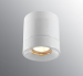 Ifö Light On Downlight IP44
