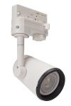 Xerolight Derby GU10 3-fas spotlight