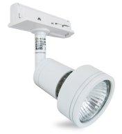 Xerolight Puri Spotline SET