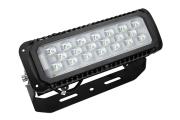 Designlight DB-760 Modulstrålkastare 75W